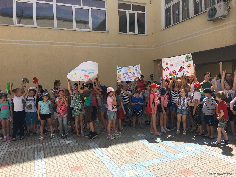 Лето 2018 - Наше школьное лето - Каталог статей - МБОУ гимназия №4 0cdd893cd78